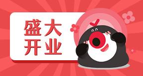 热烈庆祝犀鸟公考永州分校盛大开业!